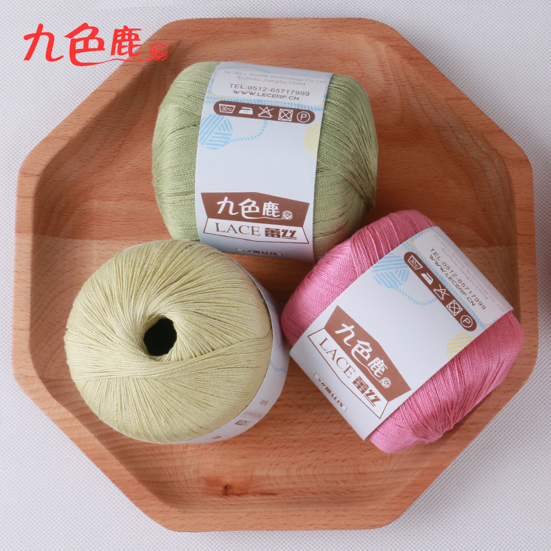 Free shipping 50g/Ball 100%Cotton To Lace Crochet Yarn Summer Wool Cotton Thread For Hand Knitting B
