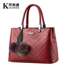 2016 New Women's purses Purse For Teenagers PU Leather Women Tote Bag Girls Travel Bag High Quality Crossbody Bag