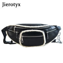 JIEROTYX Brand Designer Waist Bag Belt Woman Black Red Leather PU Women Shoulder Purse Sexy Chains High Quality Chest Phone