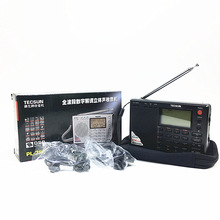 Tecsun PL 380 PL380 radyo Dijital PLL Taşınabilir Radyo FM Stereo/LW/SW/MW DSP Alıcı Güzel