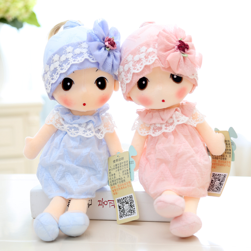 40cm/45cm Kawaii Original Mayfair stuffed doll 27 styles high quality Beautiful Dolls  plush kids toys for children girls gifts