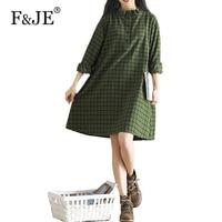 F JE 2017 Spring New Fashion Korean Style Women Brand Clothing Art Style Ruffles Design Loose