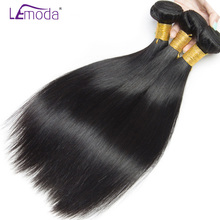 LeModa Brazilian Straight Hair Weave Bundles Human Hair Bundles Non-remy Hair Weave Extensions 1pc Free Shipping Natural Color