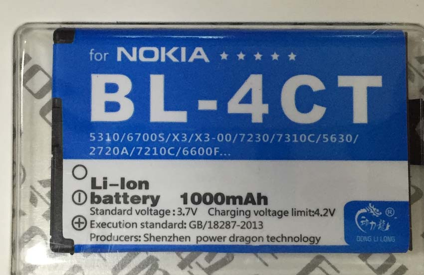 BL-4CT For <font><b>Nokia</b></font> 5310 6700s 7310c 5630 <font><b>7230</b></font> X3 7210s BL4CT Replacement Battery 860mAh Donglilong image