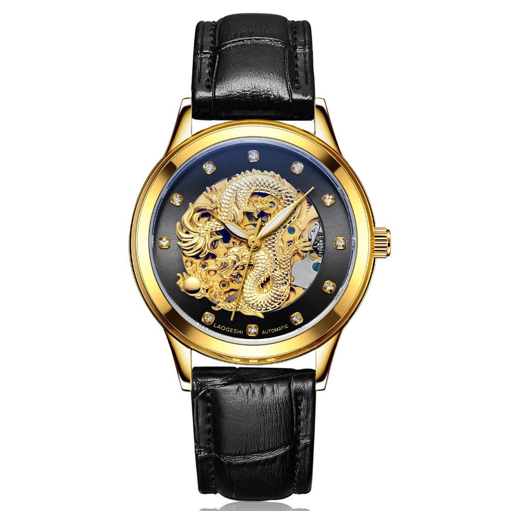 Gold clock gift LAOGESHI Luxury Dragon phoenix lovers men watch women leather hollow engraving automatic mechanical