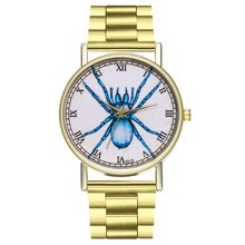 Women Watch Quartz Watch Stainless Steel Strap Fashion Patte