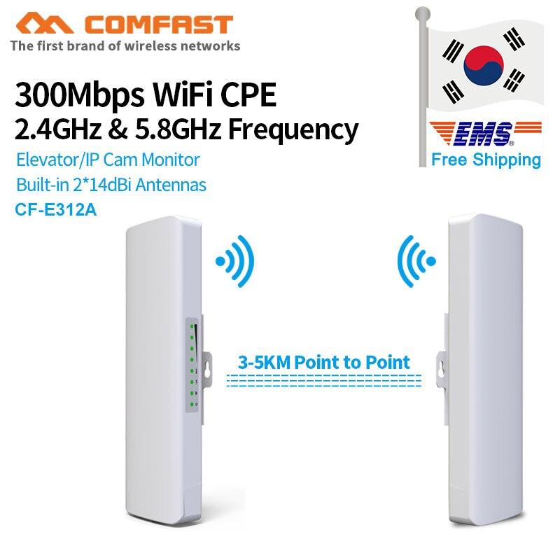 10 pièces 5 Ghz 3-5 KM puissant longue portée amplificateur de Signal Wifi répéteur 300 Mbps extérieur CPE sans fil pont antenne Nanostation wi-fi