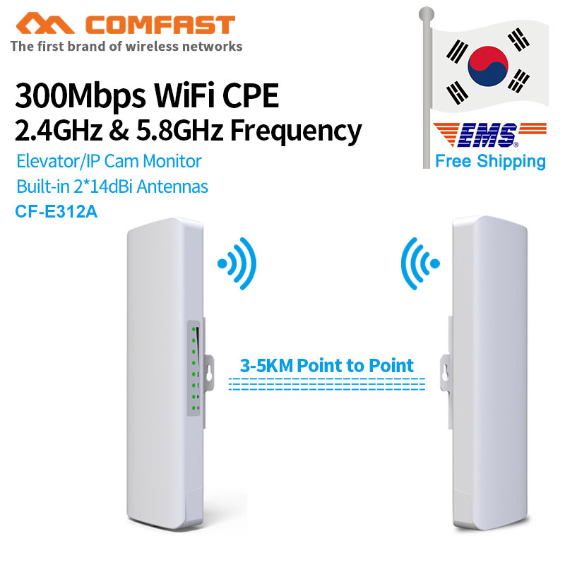 10pcs 5Ghz 3-5KM Powerful Long Range Signal Extender Wifi Repeater 300Mbps Outdoor CPE Wireless Bridge Antenna Nanostation Wi Fi