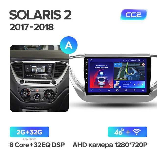 Solaris 2 CC2 32G A