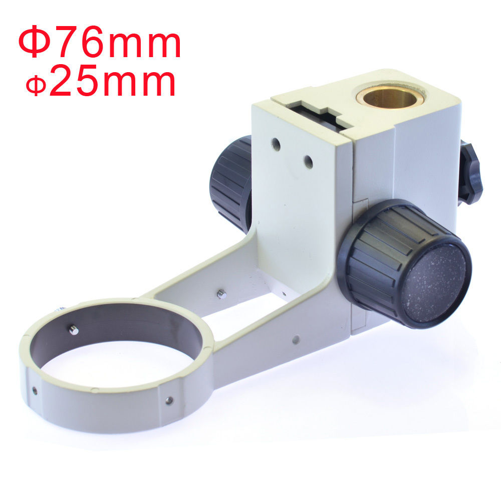 Stereo Microscope Heavy Gear Ring Adjustable 76mm Stereo Microscope Lens Stand Gear Ring Holder Mount Arm Support полотенцедержатель fbs luxia lux 045