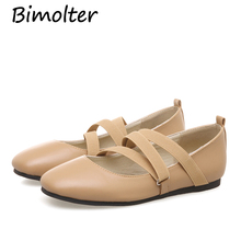 Bimolter Child and Adult ballet Styles shoes ladies Casual Flats with Elastics Girls Woman Solid Sweet Shoe PFSA004