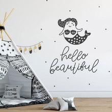 Nursery Room Decor Quotes Hello Beautiful For Baby Girls Bedroom Gift Cute Mermaid Vinyl Sticker BD05