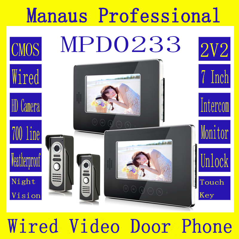 Hot 7 Inch Screen Keypad Display Video Intercom System D233b  High Quality Wired Magnetic Lock Two To Two Video Doorphone Device