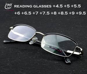 Clara Vida Full-rim High-grade HD light reading glasses 4.5 3495cbae66