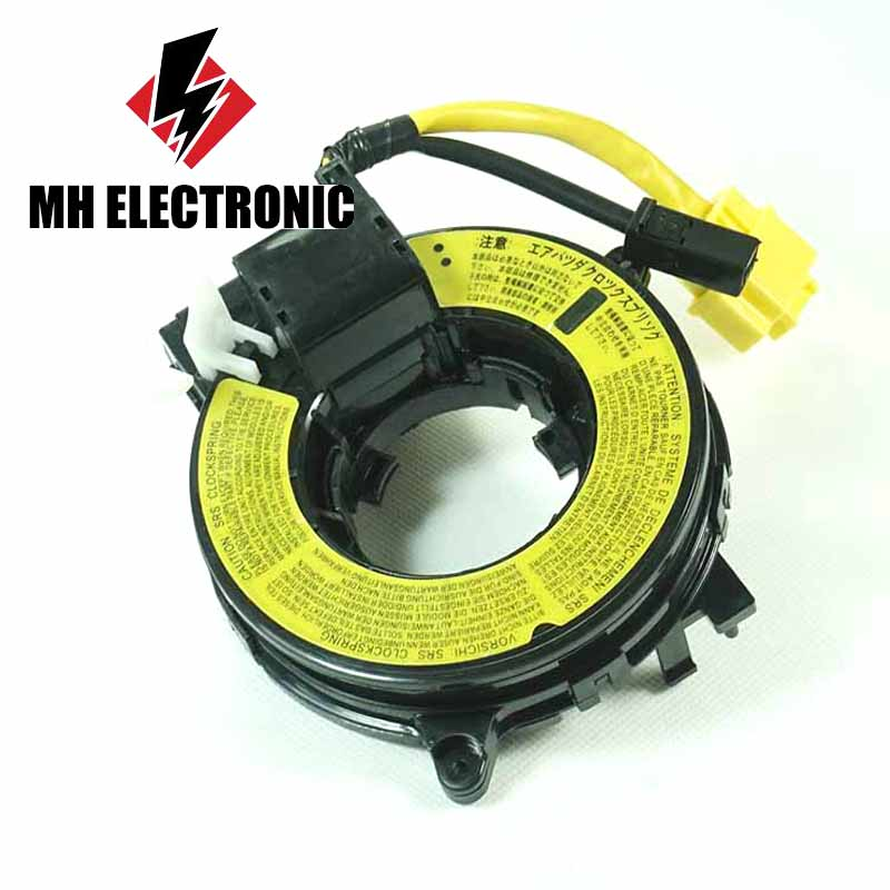 MH ELECTRONIC For Mitsubishi Endeavor Lancer EX Eclipse Pajero Galant 2004 2005 2006 2007 2008 2009 2010 2011 8619-A018 8619A018