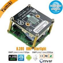 Module de caméra réseau IP 8mp 4K 3840x2160 pixels Hi3516A + OS08A10, 1/1 pouces, analyse intelligente, carte avec lentille ONVIF, XMEYE