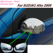 For Suzuki Alto 2009 ABS chrome decoration Car Styling back rear view Rearview Side Door Mirror