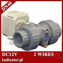 1 1/2 «DC12V Пластиковые автоматический клапан управления, 2 провода управления (CR201) ПВХ шаровой кран DN40 электрический шарик клапана