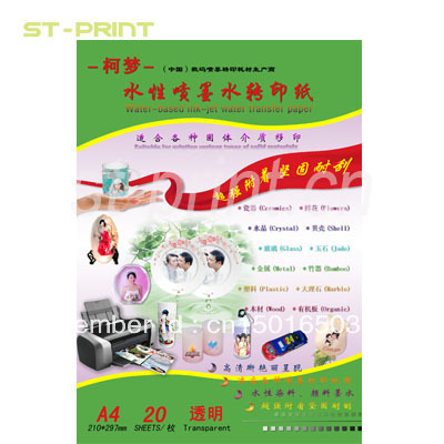 A4 Transparent Water-based Ink-jet Water Transfer Paper with free shipping