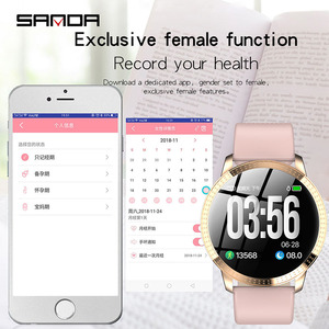Image 3 - SANDA CF18 Women/Men New Smart Digital Wristwatches Female Call Reminder Heart Rate Monitor Watches Calorie Step Beauty Watches