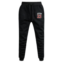 Men Pants New Fashions Jordan 23 Joggers Pants Male Casual S