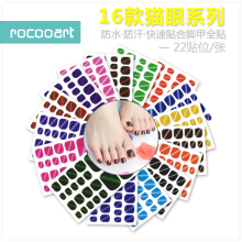 Fashion Auto Sticker ToeNail Art Foil Stickers Glitter Cat Eyes Series Color Manicure Adhesive Decal Feet Nail Wraps