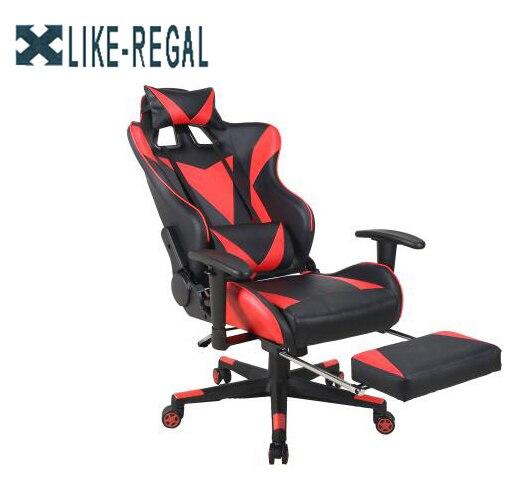 Бесплатная доставка Новый стиль Компьютерное кресло Лежащее Офисный стул вращение