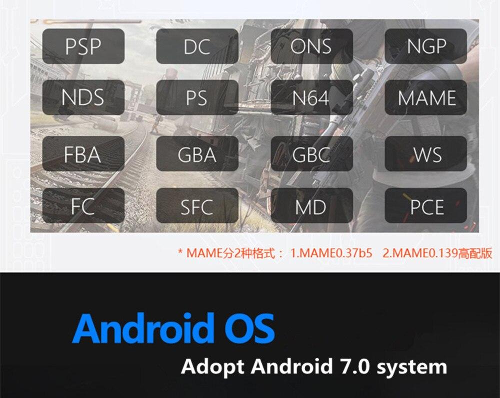 Powkiddy X18 Andriod Handheld Game Console 5 5 INCH 1280*720 Screen MTK8163  quad core 2G RAM 16G ROM Video Handheld Game Player