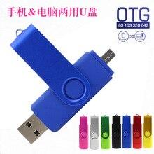 64gb 128gb OTG pendrive Android Smart Phone 32gb usb flash drive 16gb pen drive 8gb 4gb USB Stick Memory Disk Exempt postage цена и фото