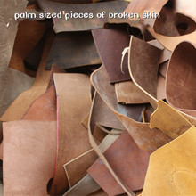 Random delivery specifications, crazy horse leather scrap palm sized pieces of broken skin