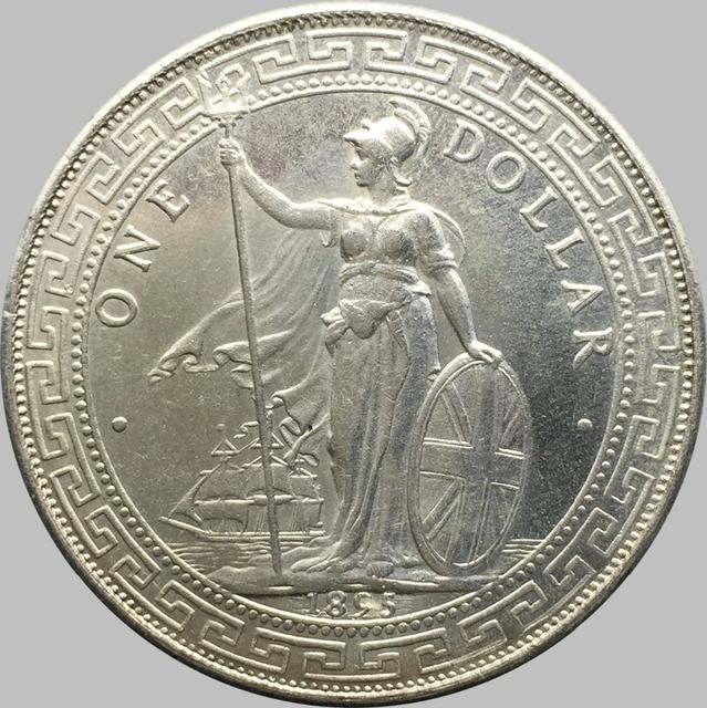 Britischen Handel Einen Dollar 1895 Hong Kong Yi Yuan Messing Silber