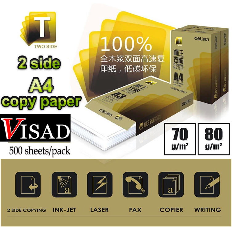 free shipping 500 sheet/pack 70g 21*29.7cm  VISAD white A4 copy paper for Office & School Suppliesfree shipping 500 sheet/pack 70g 21*29.7cm  VISAD white A4 copy paper for Office & School Supplies