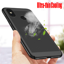 Breathing Phone Case for Samsung