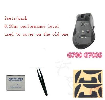Горячая линия Игры mouseskate для logitech G700 G700S Профессиональный мышь ноги 0,28 мм тефлон коврик для мыши скольжения бесплатная доставка