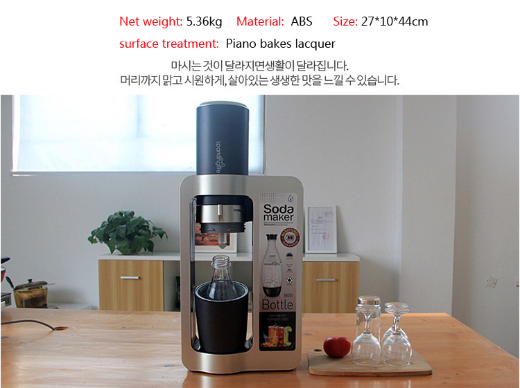 Mini Kühlschrank Expert : Haushalt soda wasser maschine soda maker expert blase generator