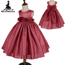 Free Shipping Formal 2- 8 Years Kids Evening Gowns 2019 New Arrival Organza Girl Dress Burgundy Flower Dresses For Weddings