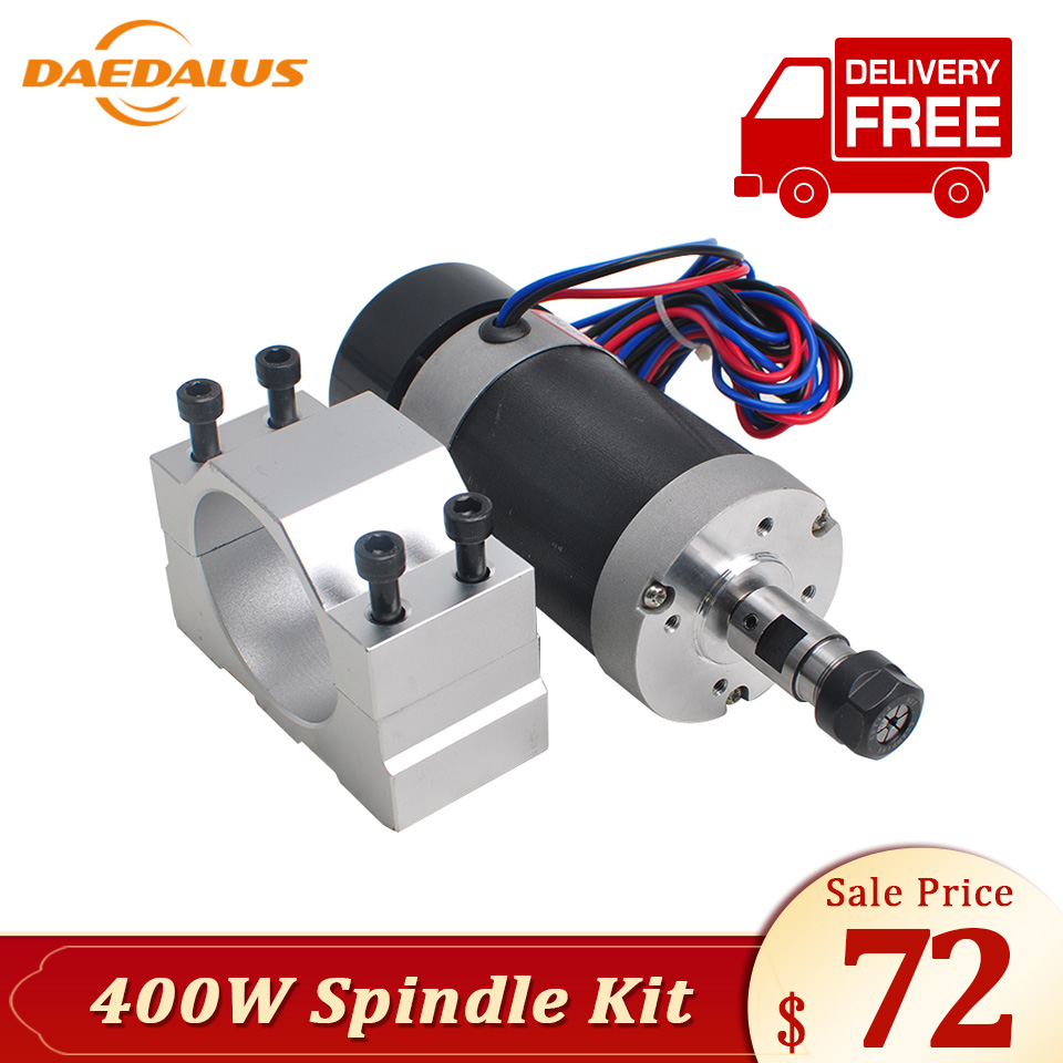 Daedalus CNC Air Cooled Spindle Motor 400W DC Brushless Router Spindle 55MM Clamp ER11 Collet For DIY Woodworking Machine ToolDaedalus CNC Air Cooled Spindle Motor 400W DC Brushless Router Spindle 55MM Clamp ER11 Collet For DIY Woodworking Machine Tool