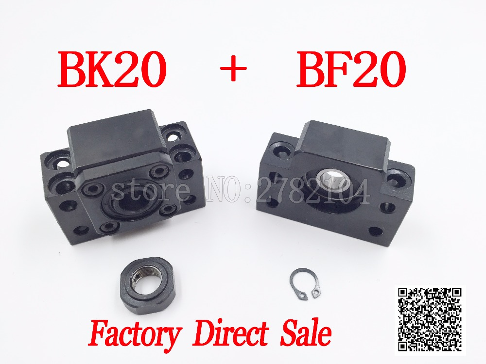 SFU2505 ball screw Support BK20 BF20 match use ball screw 25mm 2505 SFU2510 ballscrew end support BK20 BF20 BKBF20 1set 3 pairs lot bk20 bf20 ball screw end supports fixed side bk20 and floated side bf20 match with scerw shaft