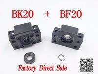 SFU2505 ball screw Support BK20 BF20 match use ball screw 25mm 2505 SFU2510 ballscrew end support BK20 BF20 BKBF20 1set
