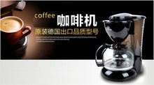 CM1005-2,free shipping,American household fully-automatic drip coffee machine,tea machine,thermal coffee pot,machine insulation