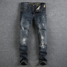 Nostalgia Retro Fashion Mens Jeans High Quality Slim Fit Ripped Jeans For Men Patchwork Pants Italian Style Brand Biker Jeans