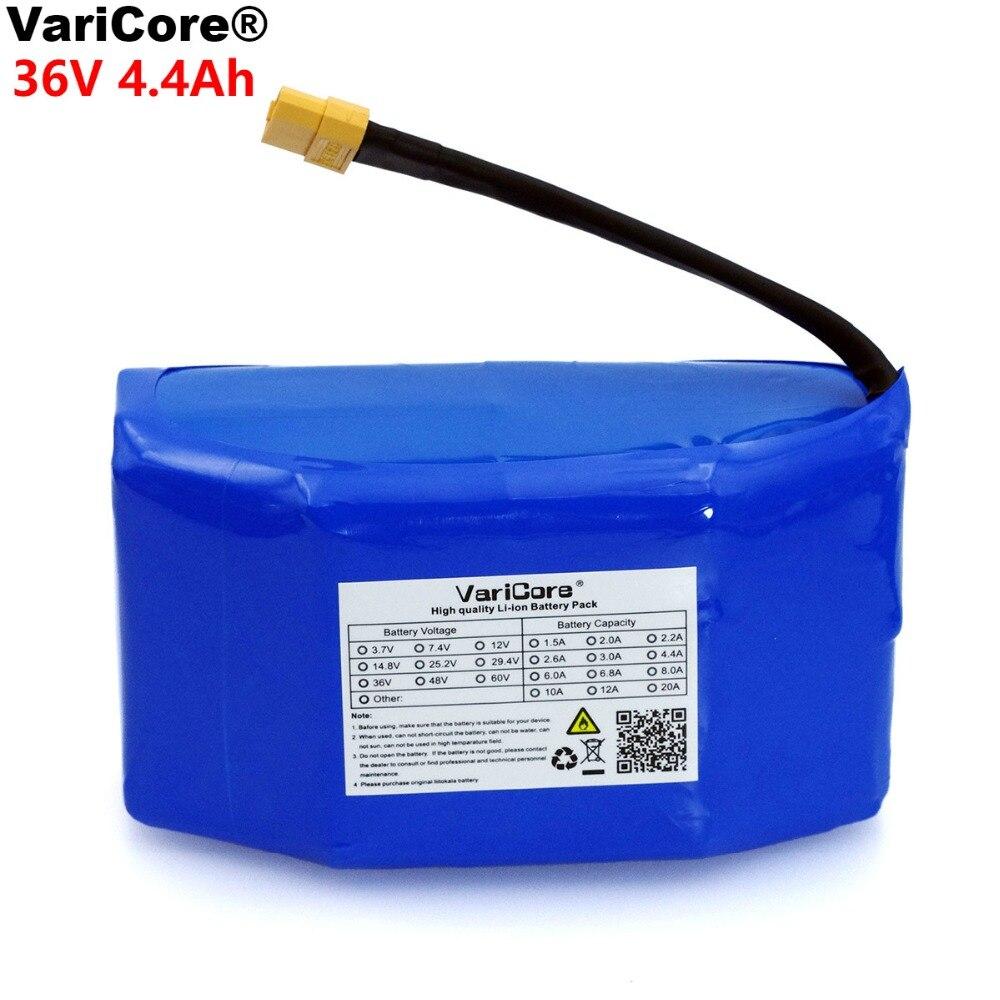 VariCore 36 v 4.4Ah 4400 mah haute vidange 2 roues scooter électrique auto équilibrage 18650 batterie au lithium pour Auto -équilibrage S'adapte