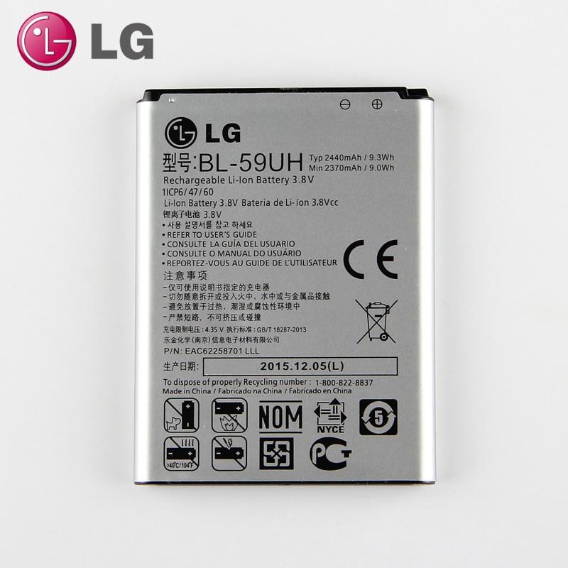 Original LG G2 mini Batterie Für LG G2mini D410 D315 D618 D620 D620R D620K F70 BL-59UH 2440 mah BL59UH