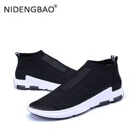 Brand Running Shoes Men Light Weight Sports Shoes Black Gray Red Color Jogging Sneakers For Man