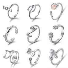 New Simple Rings Cute Cat Open Finger Rings Cat Ear Paw Adjustable Kitten Design Ring Female Engagement Wedding Gift Jewelry