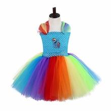 Girls Pageant Festival Tutu Dress Cartoon Little Pony Designs Lolita Kids Rainbow Dash Fluffy For Baby Costume