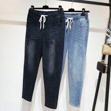 купить Spring Summer Blue High Waist Loose Denim Jeans Female Harem Pants Trousers Boyfriend Jeans For Women Plus Size 4XL по цене 1944.17 рублей