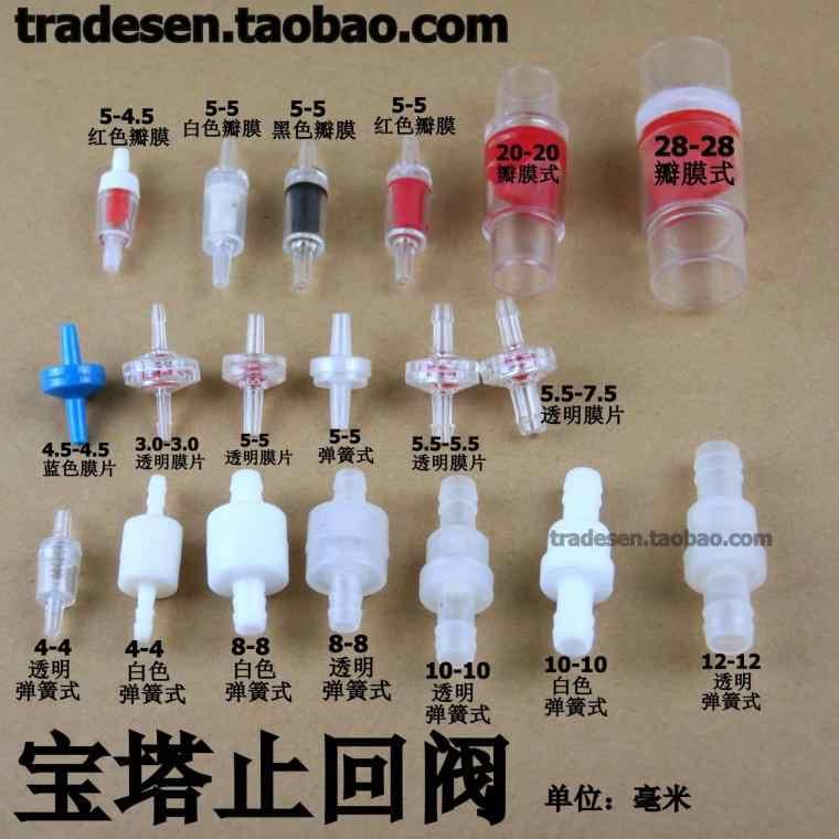 OD 3/4/4.5/5/5.5/6/8/10/12/20 /28mm פלסטיק אחד-דרך שסתום תחנת מים פגודה אוזון עמיד מים להפסיק שסתום צינור לבדוק שסתום