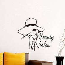 Hot Sale Modern Wall Stickers Long Hair Sexy Girl With Hat Vinyl Wall Decor Sticker Beauty Hair Salon Wall Window Decal ZA310(China)