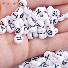 Hisenlee 7mm 100pcs White Acrylic Russian Letter Beads Black Alphabet Random Mixed Beads For DIY Jewelry Making